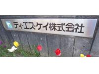 会社案内-アイコン